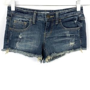 [📍50% OFF] Distressed Booty Shorts